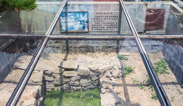 大泉源酒业历史文化博物馆旅游景点图片
