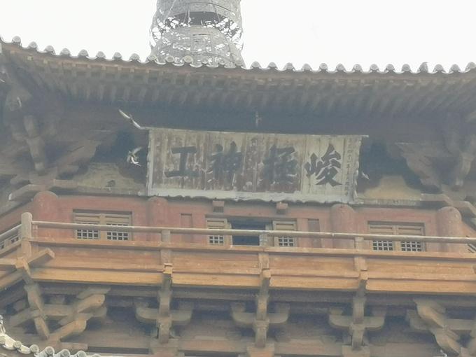 应县木塔图片