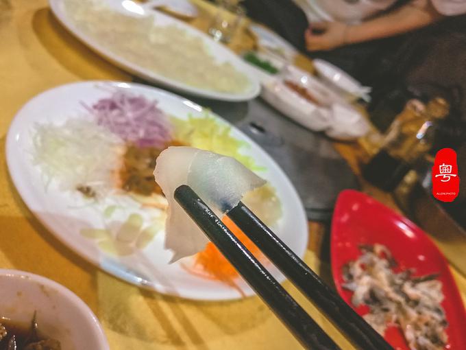 2.1 长桥汇兴社鱼生图片