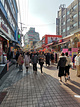 弘大购物区