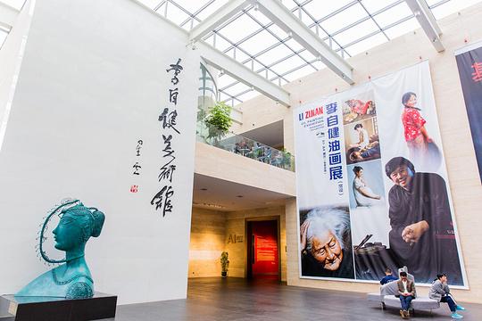 李自健美术馆旅游景点图片