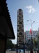 朝鲜民俗风情街