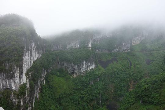 天生三桥玻璃眺望台旅游景点图片