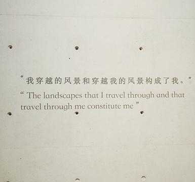 谢子龙影像艺术中心的图片