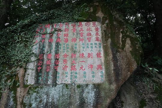 葫芦山旅游景点图片