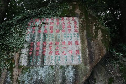 葫芦山旅游景点攻略图