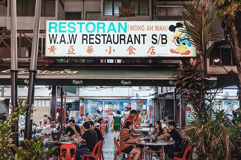黄亚华小食店旅游景点攻略图