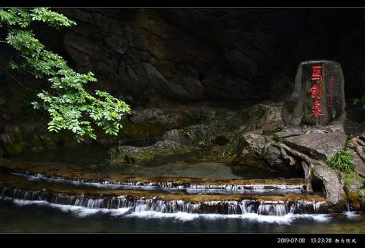 马刨泉旅游景点图片