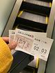 大阪生活今昔馆