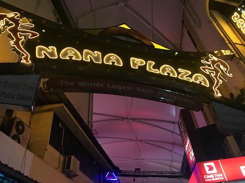 曼谷娜娜夜市旅游景点图片