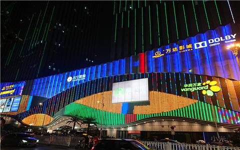 青秀万达广场旅游景点攻略图