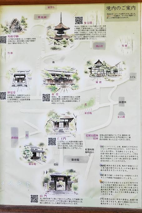 常寂光寺旅游导图