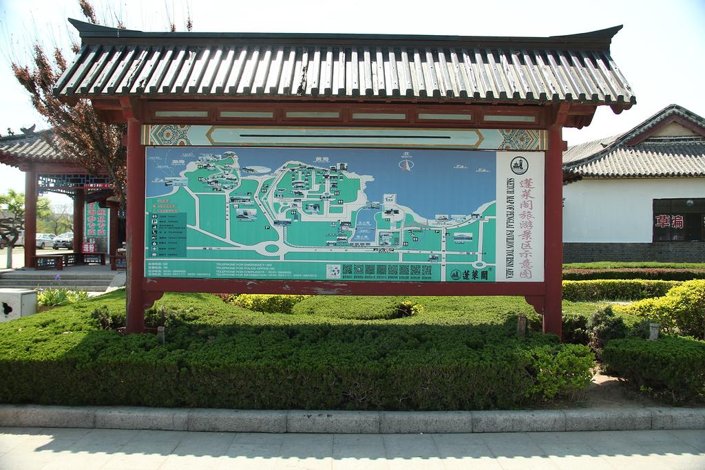 蓬莱阁旅游导图