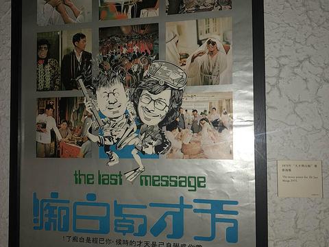 香港历史博物馆旅游景点图片