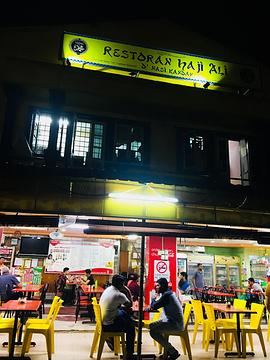 Restoran Pak Haji Ya Nasi Ayam旅游景点攻略图