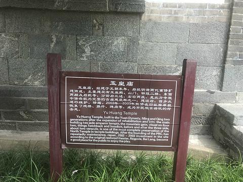 毓璜顶旅游景点图片