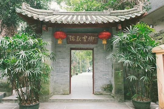 庆云寺旅游景点图片