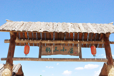 水洞沟景区遗址博物院