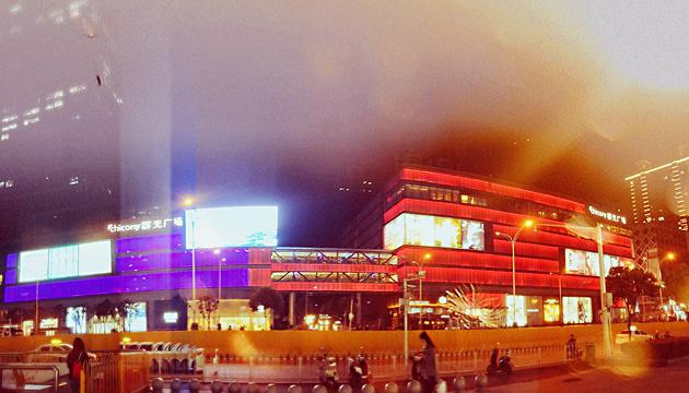 群光广场旅游景点图片