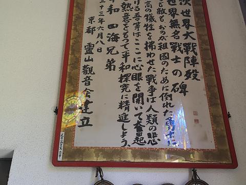 灵山观音旅游景点图片