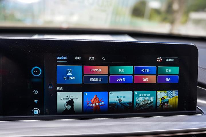 """""""瑞虎8 PLUS最震撼我的还是超大尺寸的双联屏的设计,这可能是我开车以来,见到的最大尺寸的操控..._色季拉山""""的评论图片"""