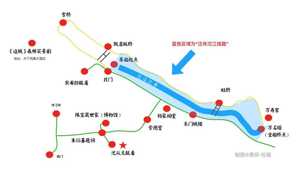 凤凰古城旅游导图