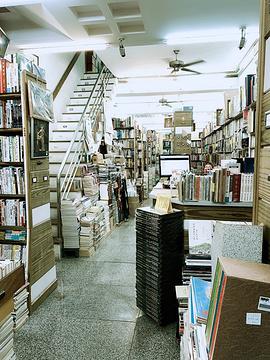 诚品书店(信义店)