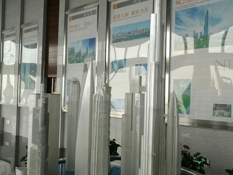紫峰大厦观光层旅游景点图片