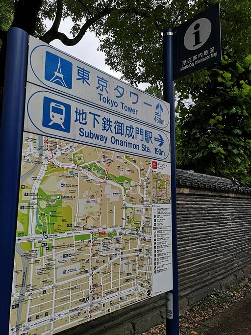 东京塔旅游导图