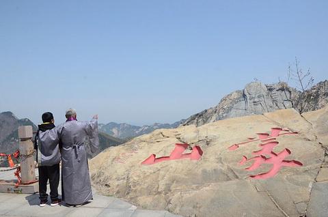 沂蒙山旅游区龟蒙景区