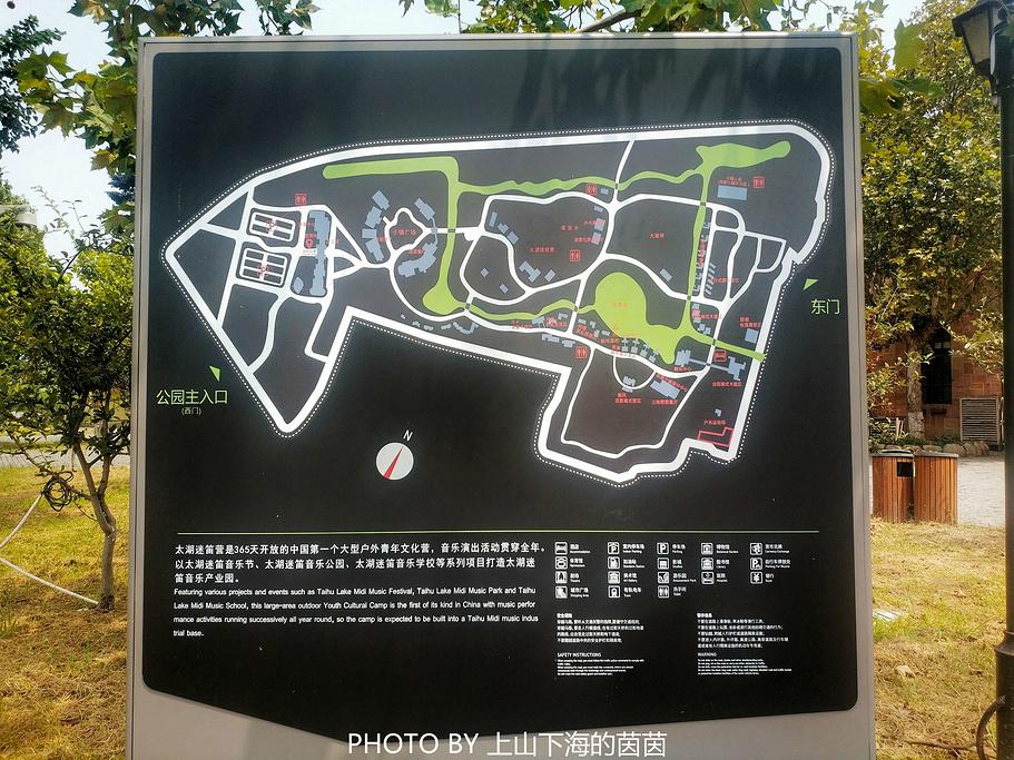 太湖迷笛营旅游导图