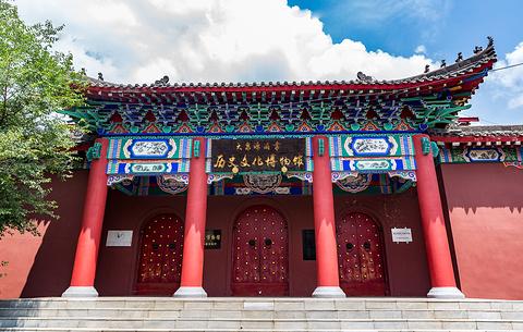大泉源酒业历史文化博物馆旅游景点攻略图