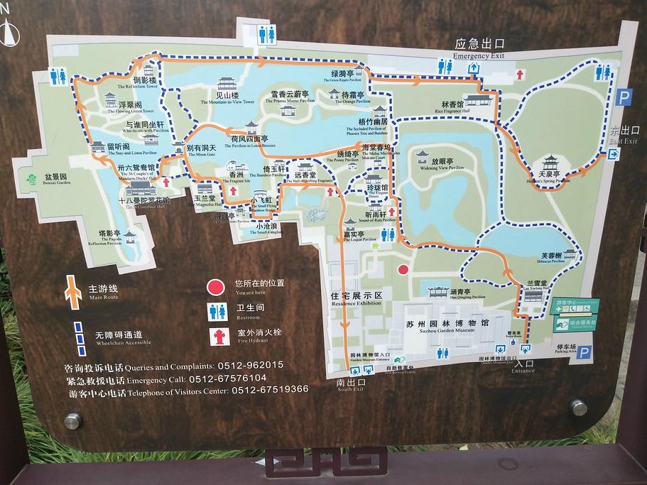 拙政园旅游导图