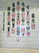 天津滨海文化中心