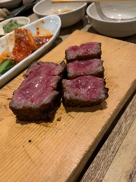 京之烤肉処弘(衹园山名庵店)