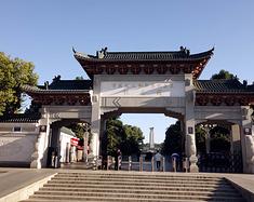 【走进大别山-4】黄麻起义和鄂豫皖苏区纪念园