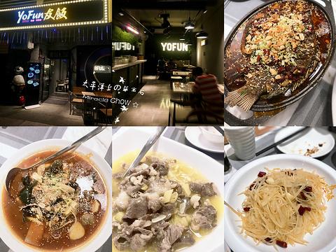YoFun友饭旅游景点图片