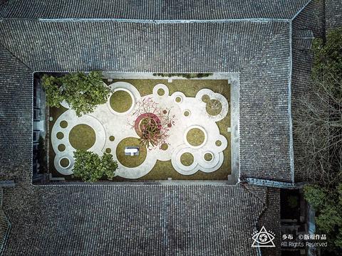 安仁古镇国家宝藏线下体验馆的图片