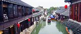 西塘古镇景区-商店