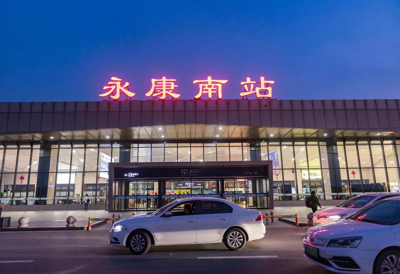 磐安县图片