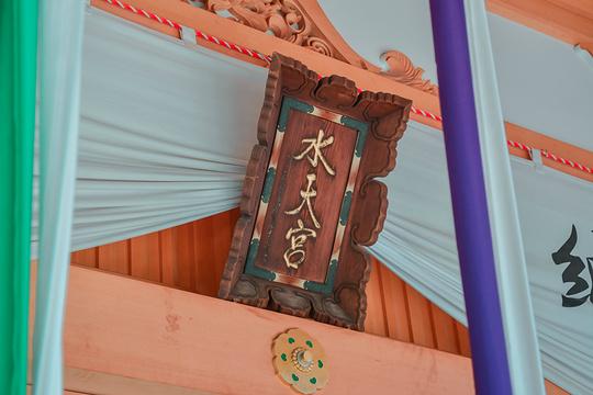 水天宫旅游景点图片