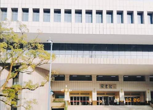 湖南师范大学旅游景点图片