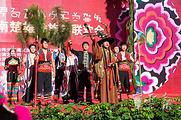楚雄州旅游景点攻略图片