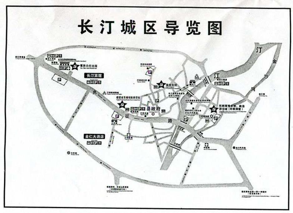 长汀古城旅游导图