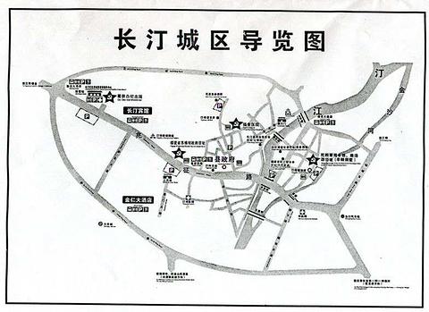长汀古城的图片