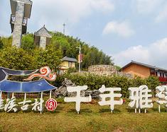 江西全南一场佛学自然与客瑶文化之旅