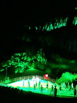 《印象武隆》实景演出的图片