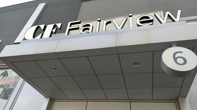 CF Fairview Mall旅游景点图片