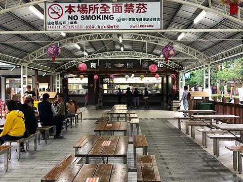 光复糖厂(花莲门市)旅游景点图片