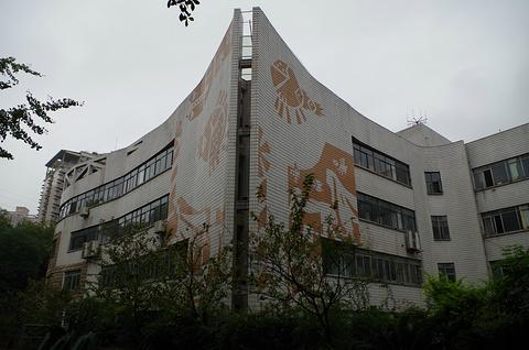 四川美院(黄桷坪校区)旅游景点攻略图